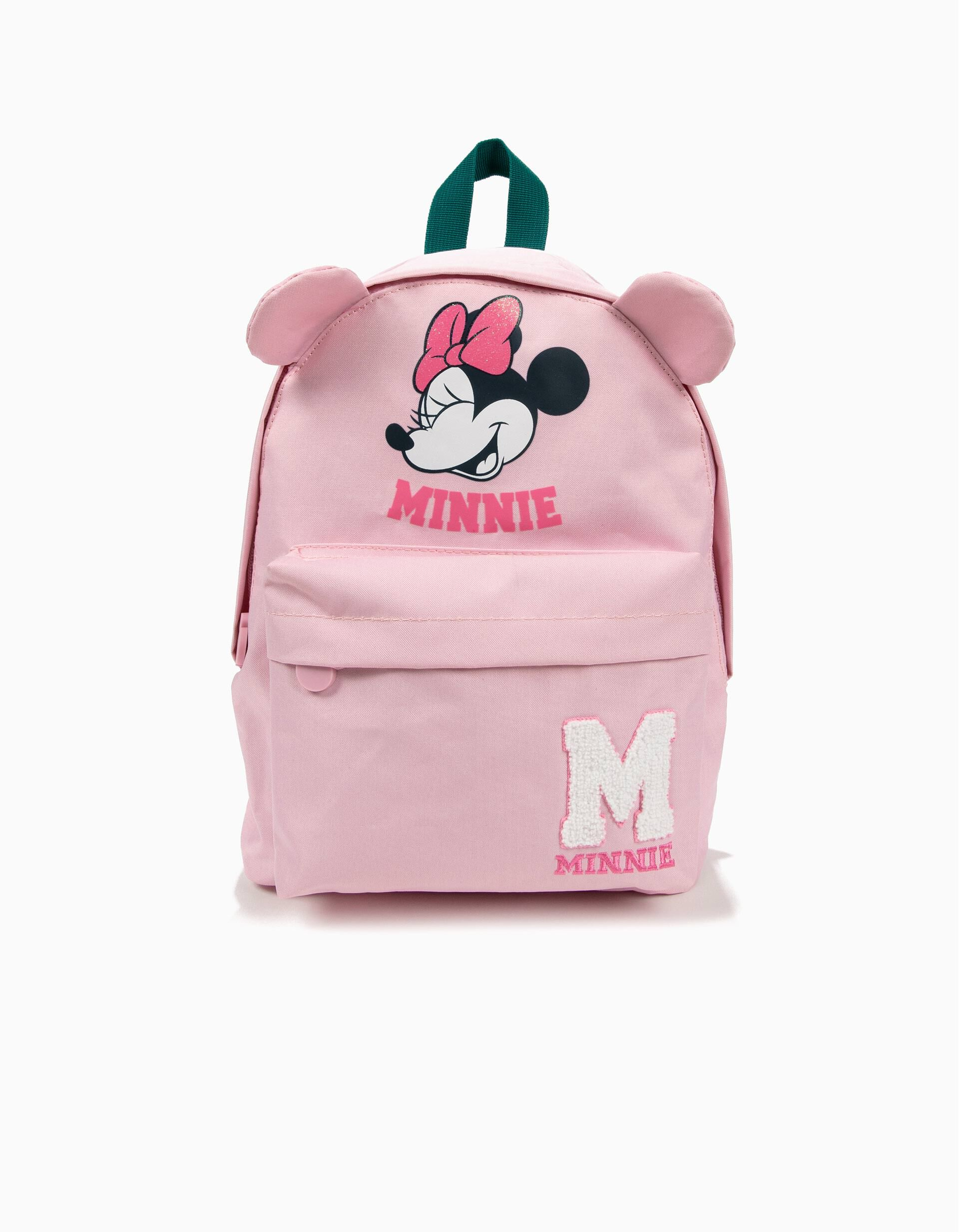Mochila Disney Minnie 20P Rosau